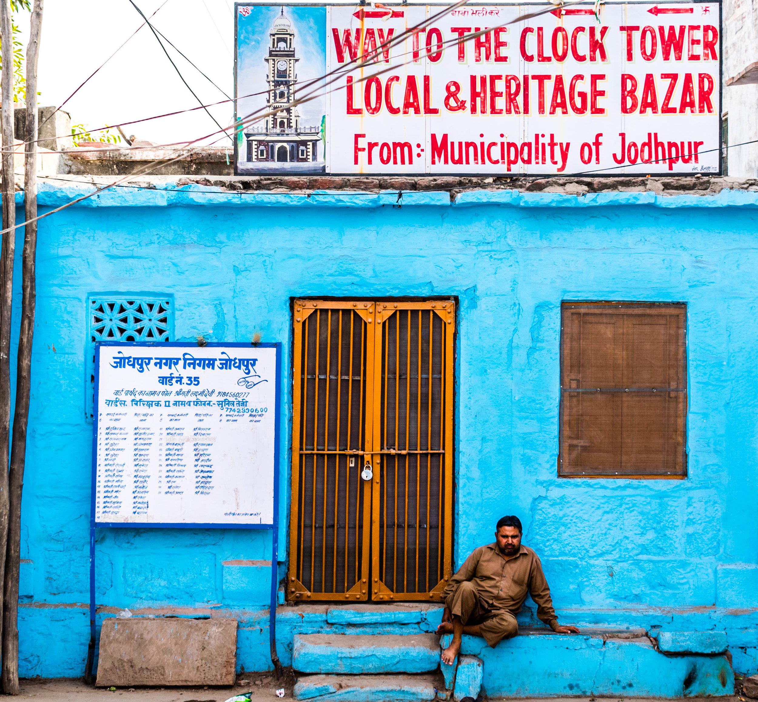 Blue City Ghanta Ghar Bazaar.jpg