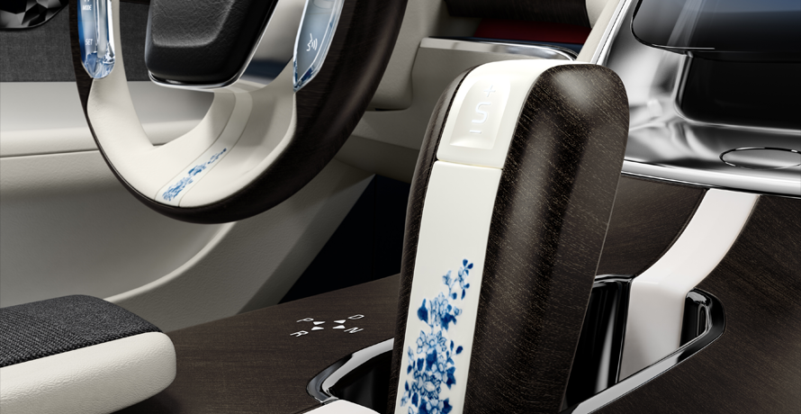volvo_concept_universe_003_890x460px.png