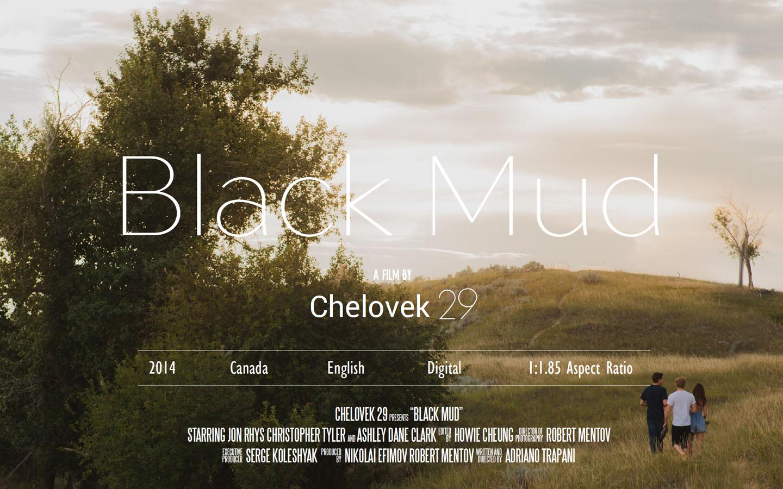 13 BLACKMUD-GAFFER.jpg