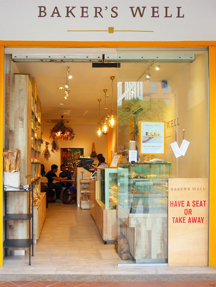 Bakers_well_singapore_bakery_Katong.jpg