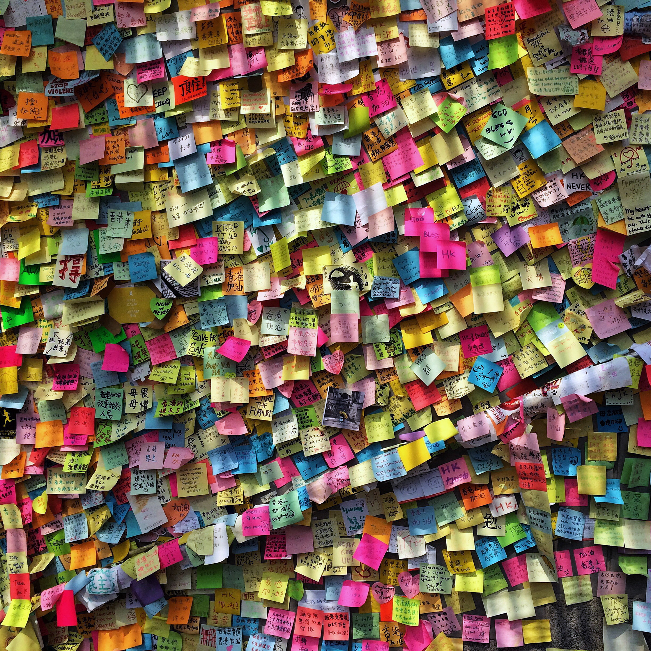 Post it notes of support