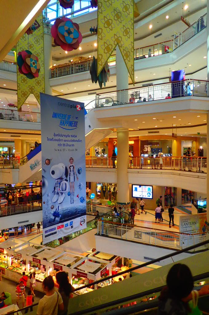 Mall in Chiang Mai, Thailand
