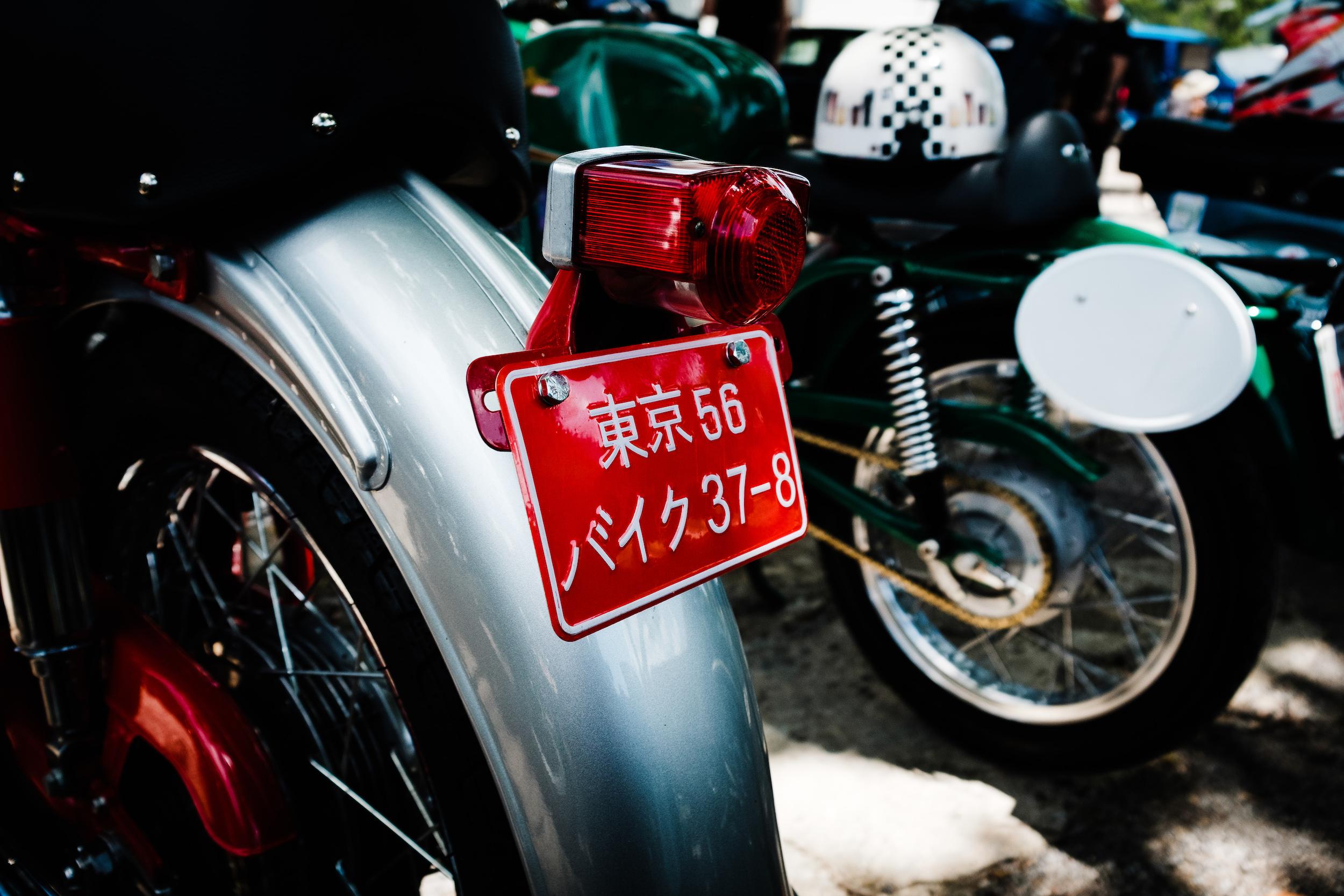 japan_plate.jpg