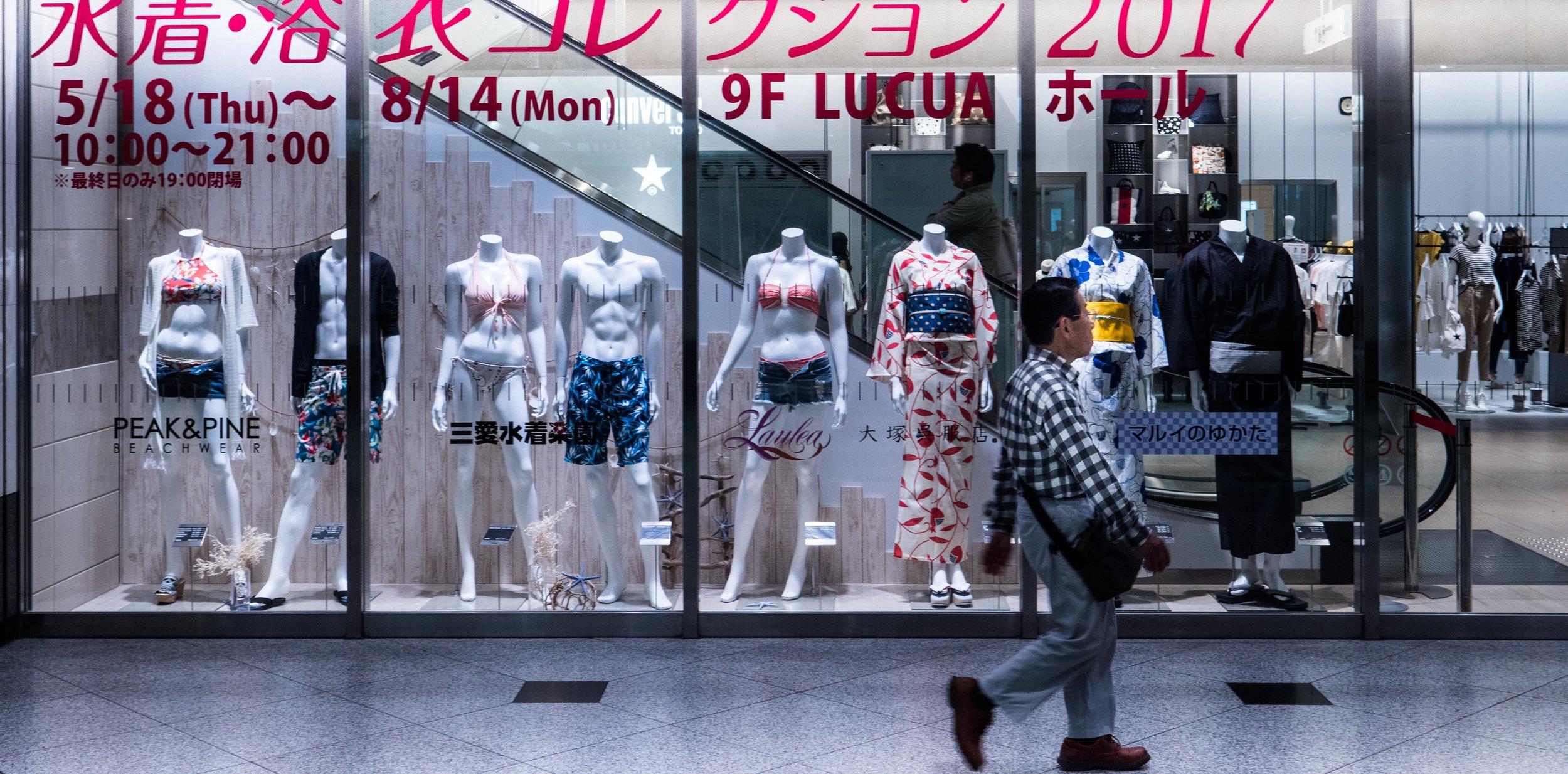 bill japan-1011190.jpg