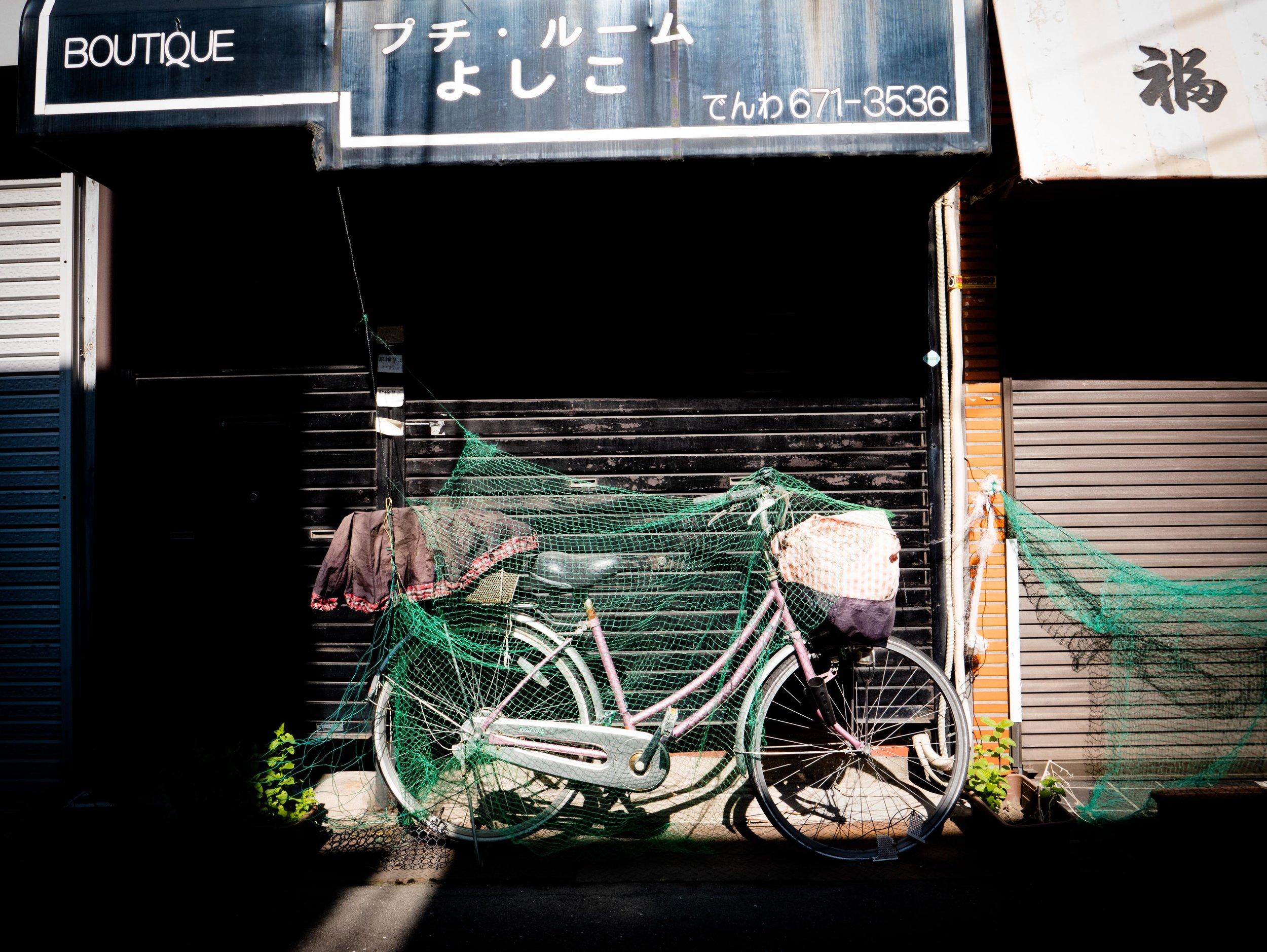 bill japan-1000813.jpg