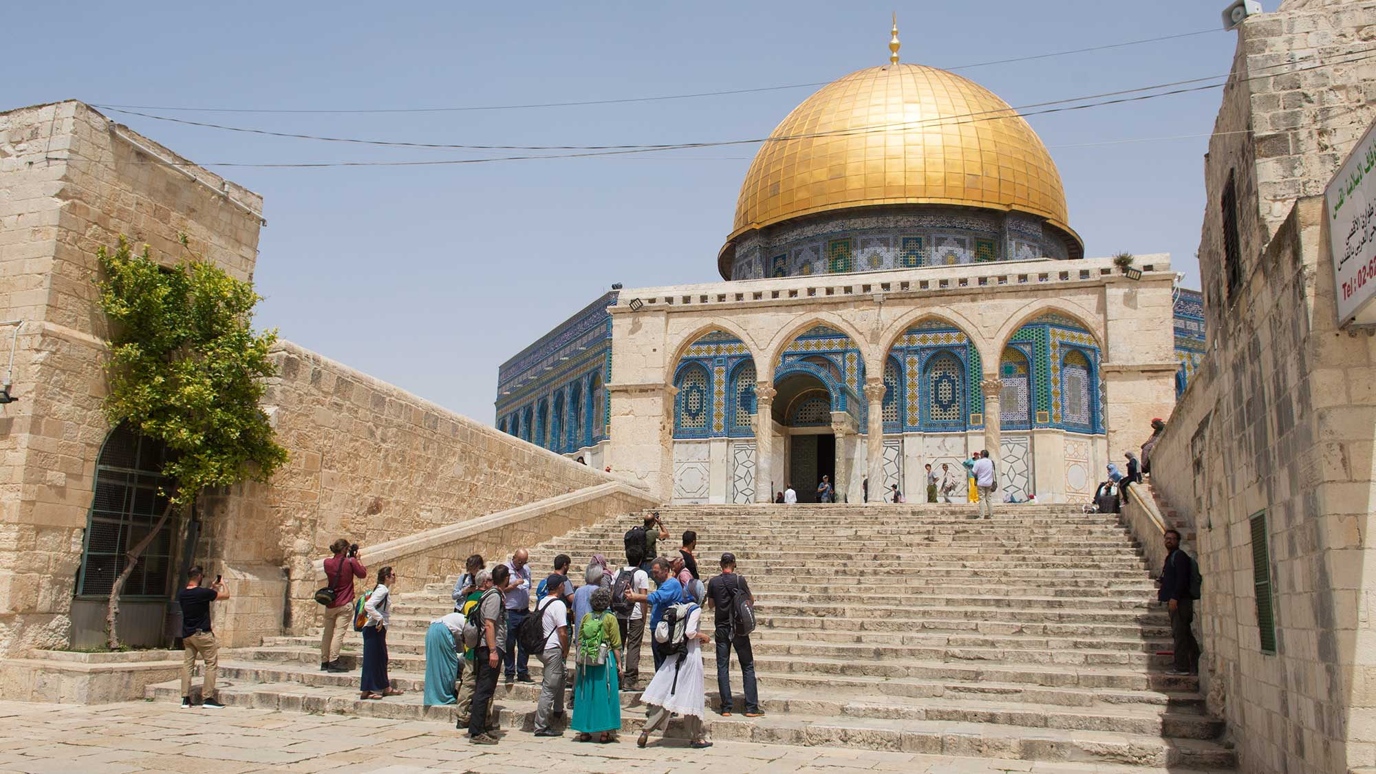 Dome of the Rock Mosque.jpg