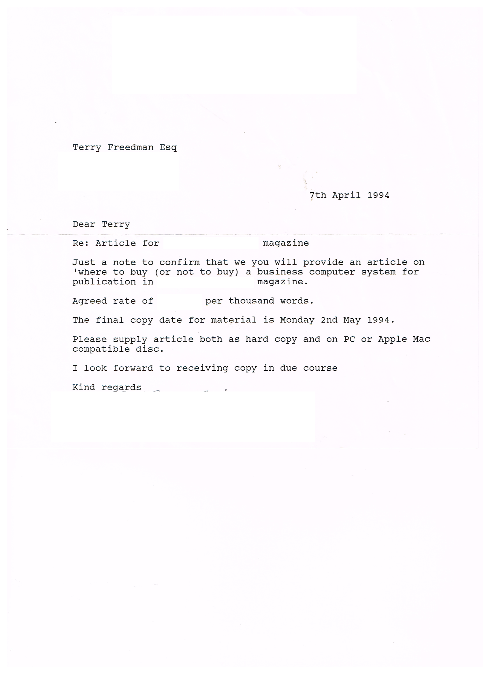 The commission I received in April 1994.