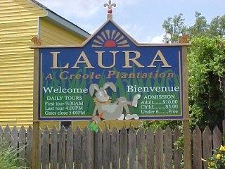The entrance to Laura Plantation, Louisiana