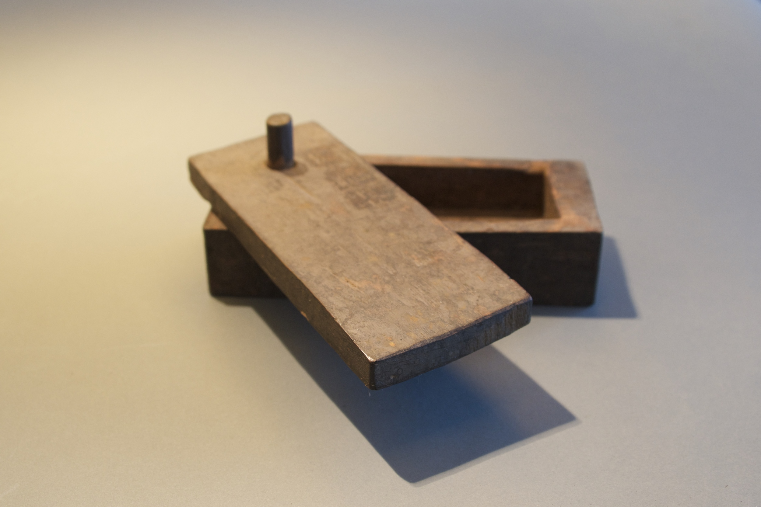 Small_Primitive_Javanese_Box