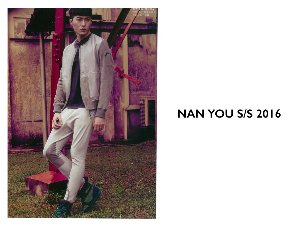 Cho-NanYou1.jpg