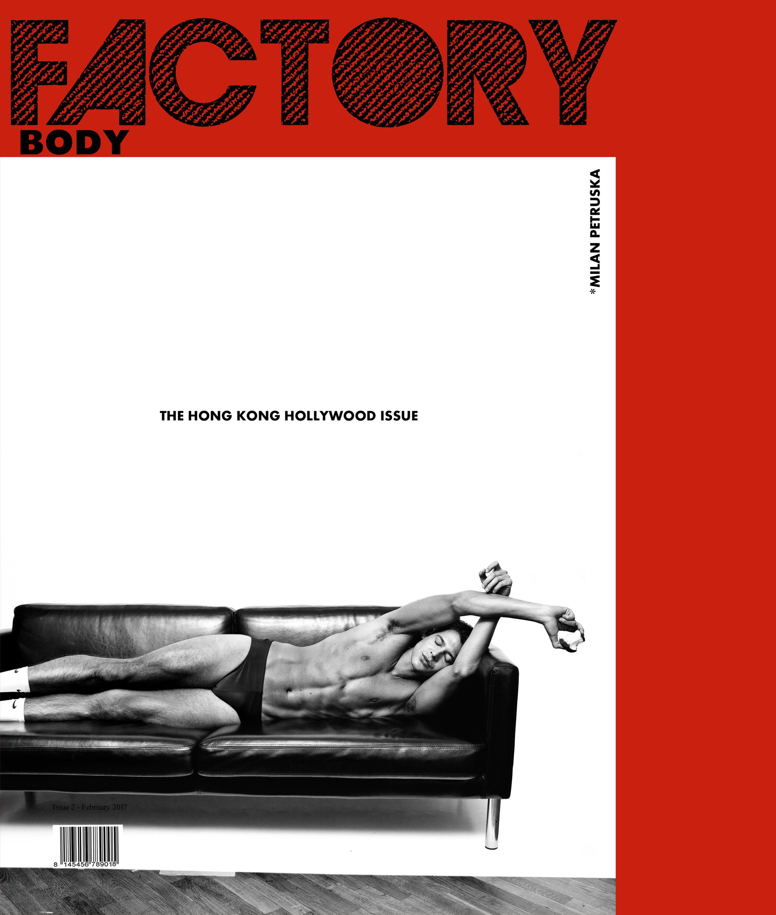 Factory-Body.jpg