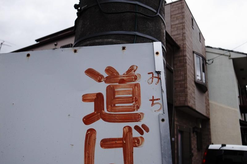 round-street2.jpg