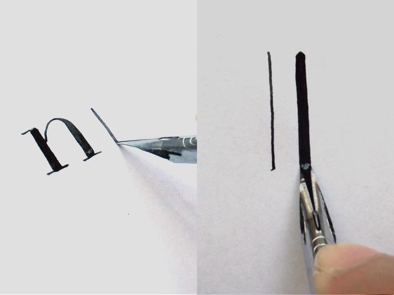 左圖:未加壓尖頭沾水筆所書寫的筆劃  右圖:加壓尖頭沾水筆後所書寫的筆劃