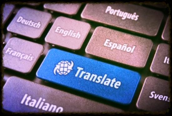 At P-j Transervices, we offer high quality translation services delivered in a timely manner.