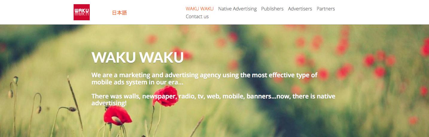 La page d'accueil de la jeune start-up WAKU WAKU