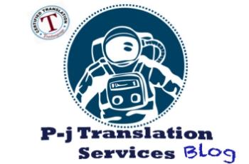 PJ Transervices Blog Image.jpg