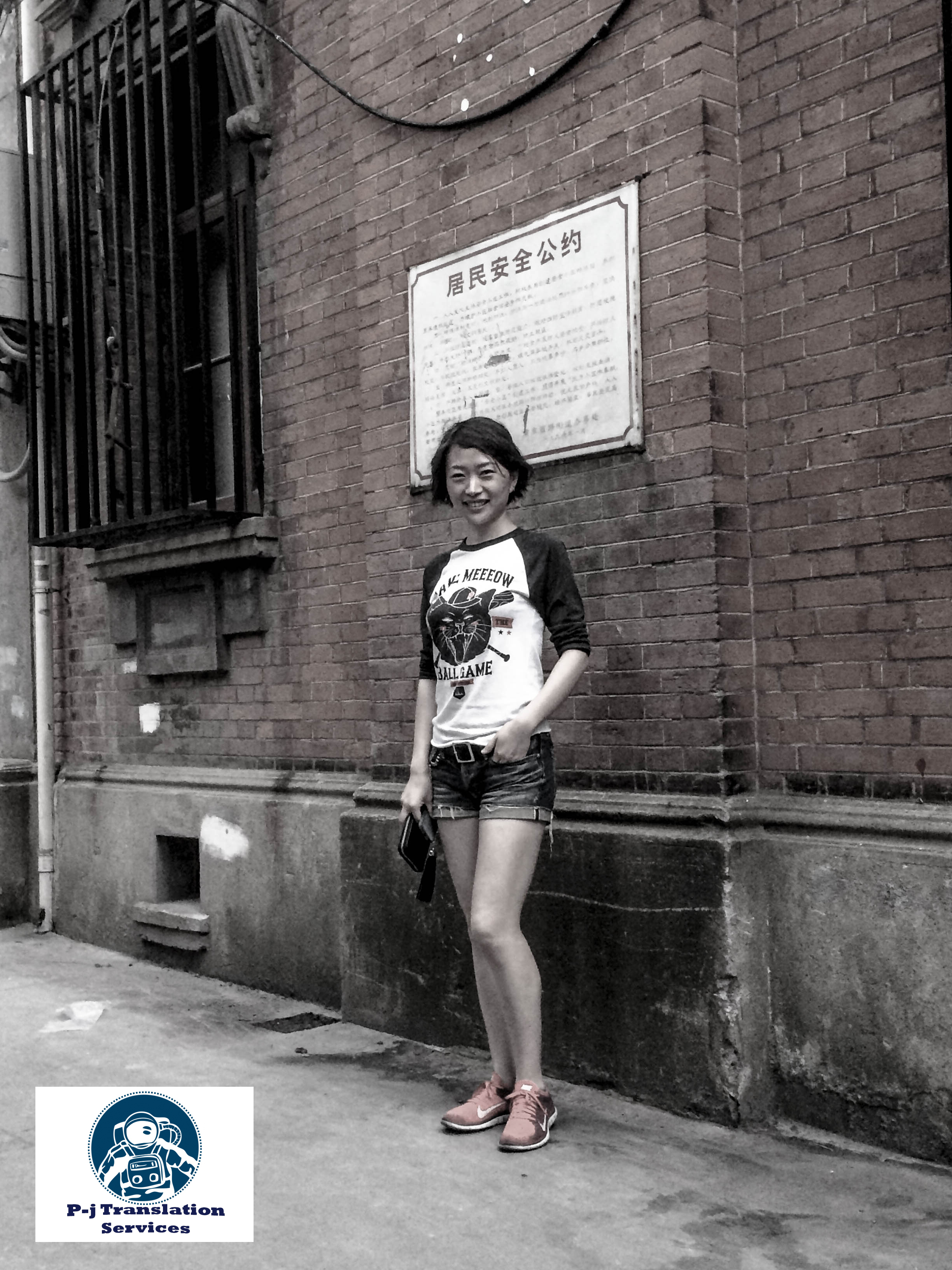 Ms. Yvonne Pang, co-founder of Doko.com, who was brave enough to be our very inspired guide.