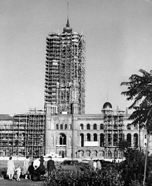 Reconstruction of the  Rotes Rathaus , 1953