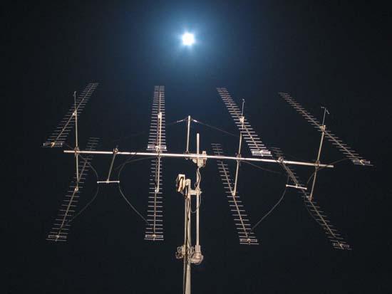 EME Antenna