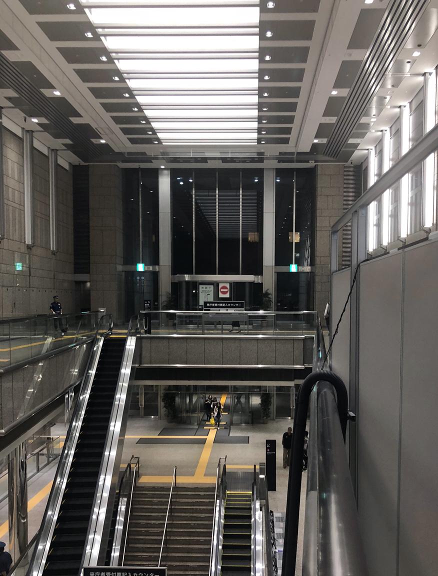 Tokyo City Hall WALL.jpg