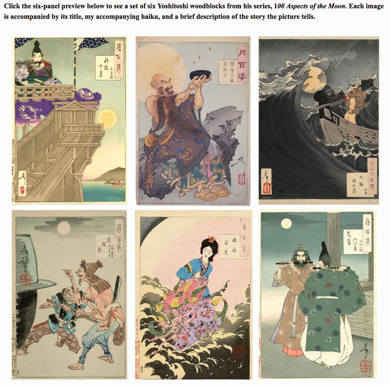 Yoshitoshi 6 panels3 #2.jpg