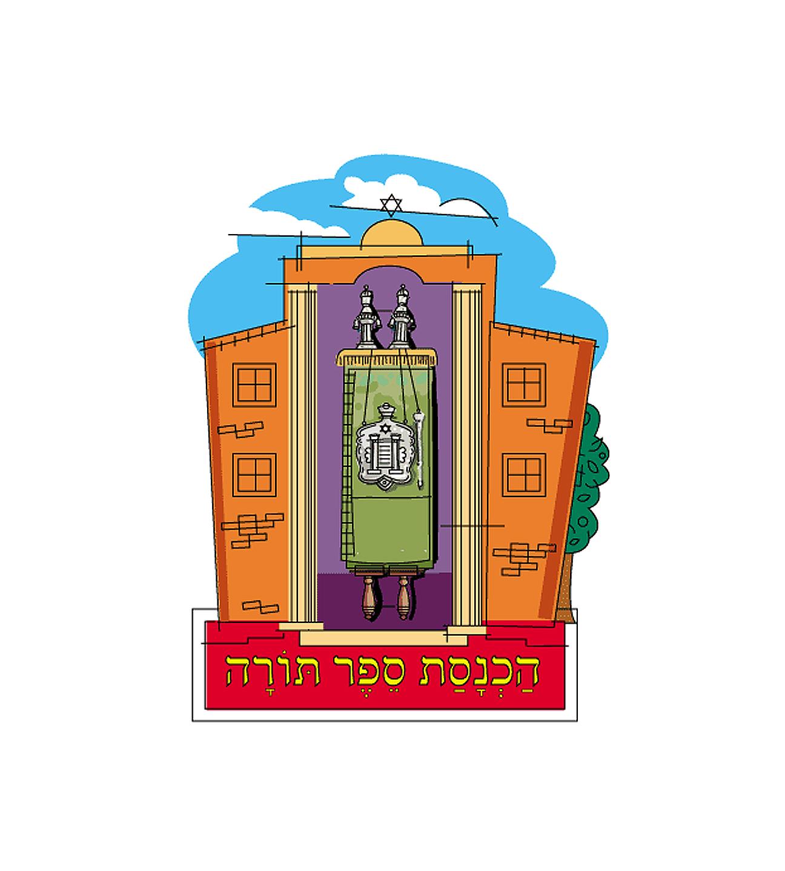 davka_synagogue.jpg