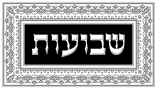 hebrew01.jpg