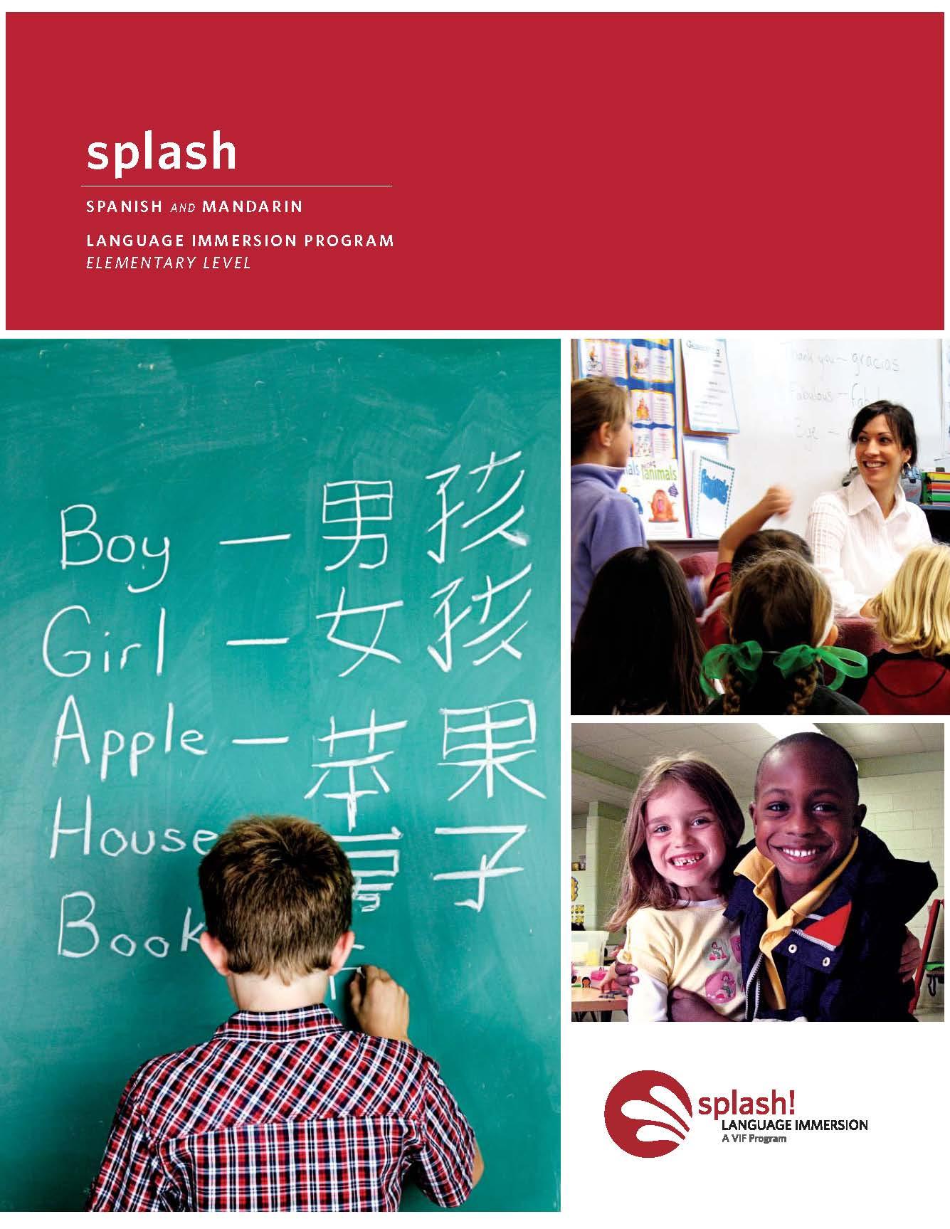 splash1_4_Page_1.jpg