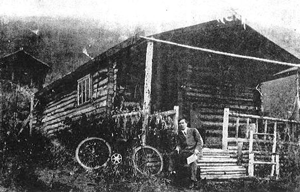 Robert W, Service's Cabin
