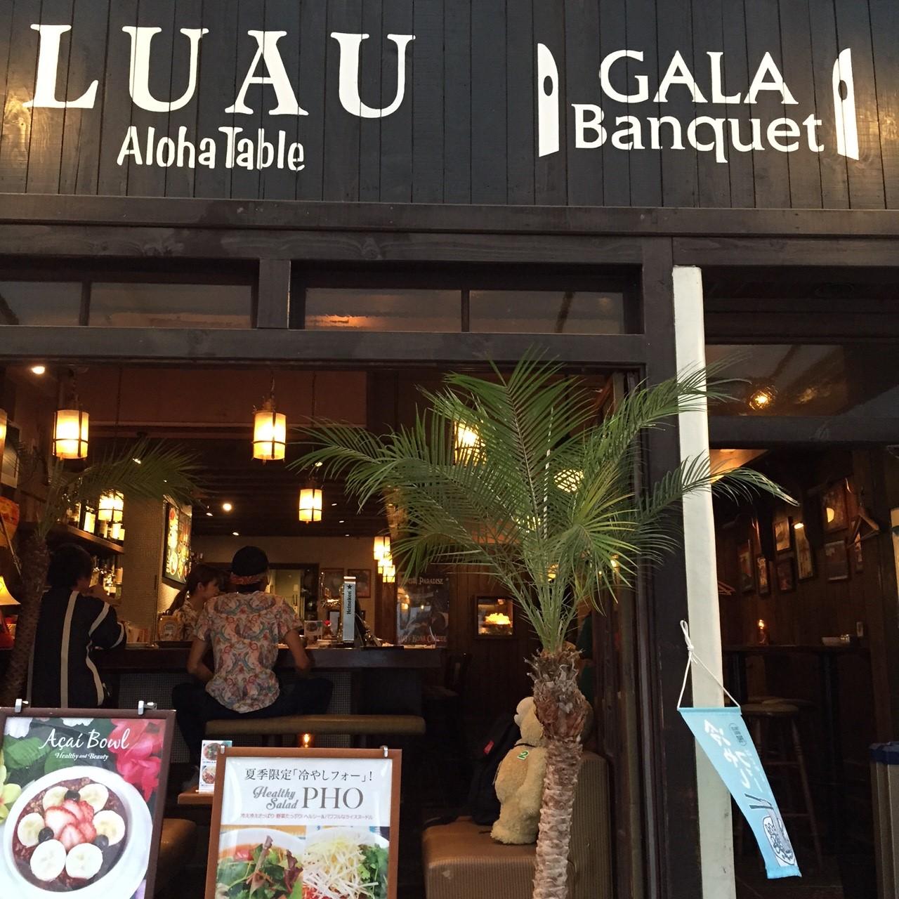 Aloha Table Nagoya_463.jpg