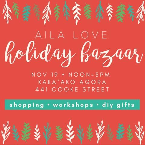 Holiday Bazaar - IG Event Image.jpeg