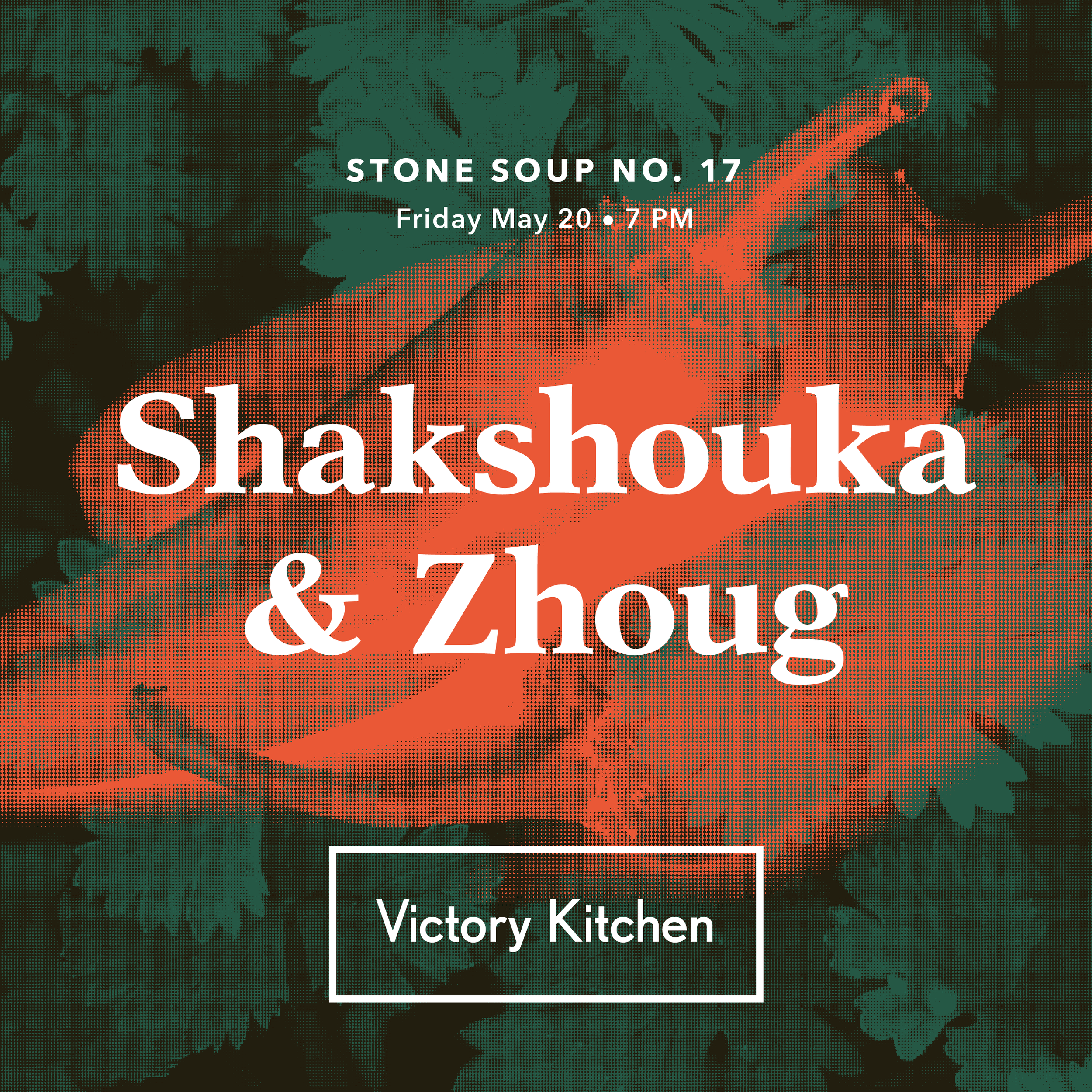 stonesoup_flyer_052016-01.png