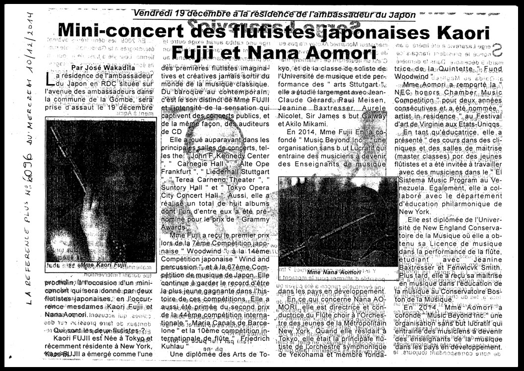 A Congolese newspaper article