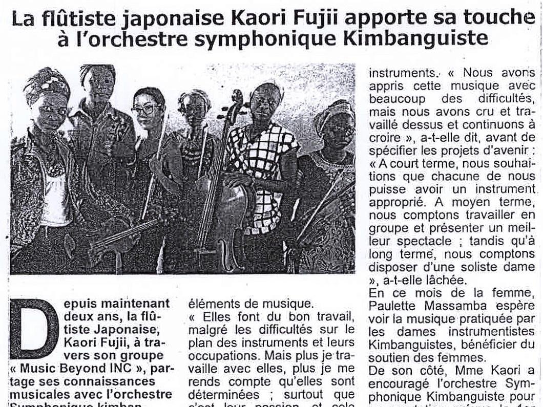 Le Phare - Newspaper - DRC