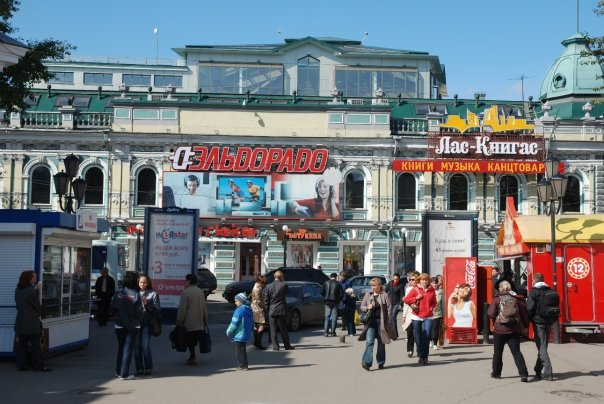 Shopping district of Irkutsk, the largest city near Lake Baikal