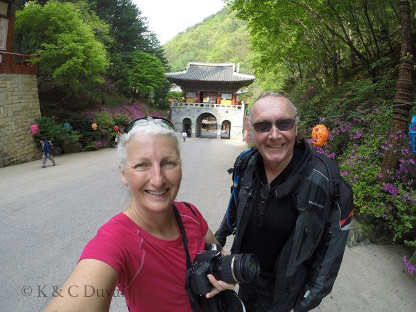 Image: Ken & Carol Duval