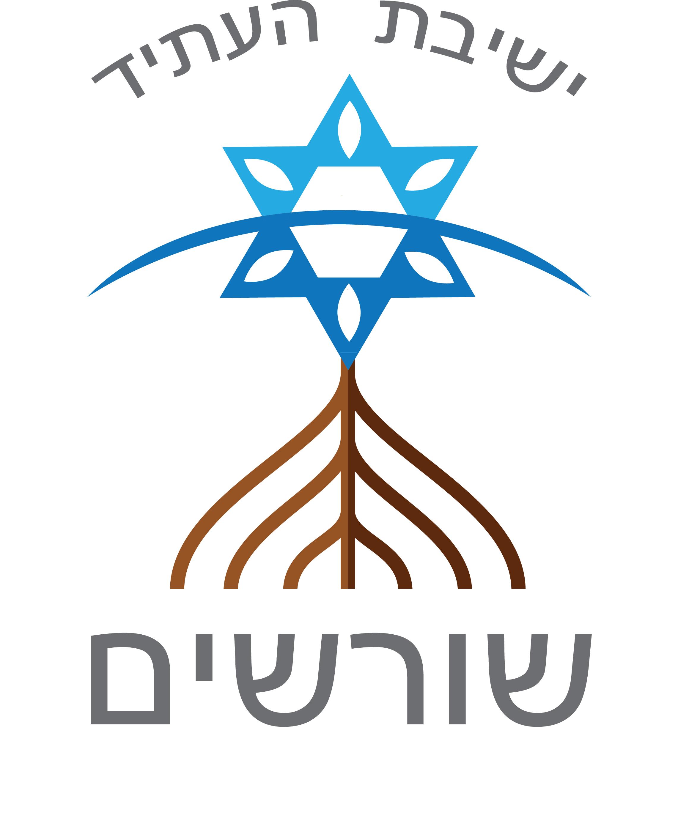 Shorashim Logo.jpg