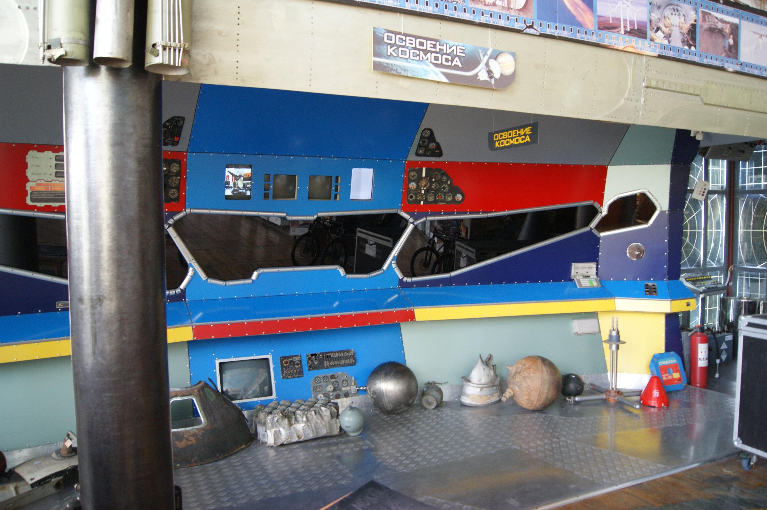 Mir space station mock-up at Karaganda EcoMuseum