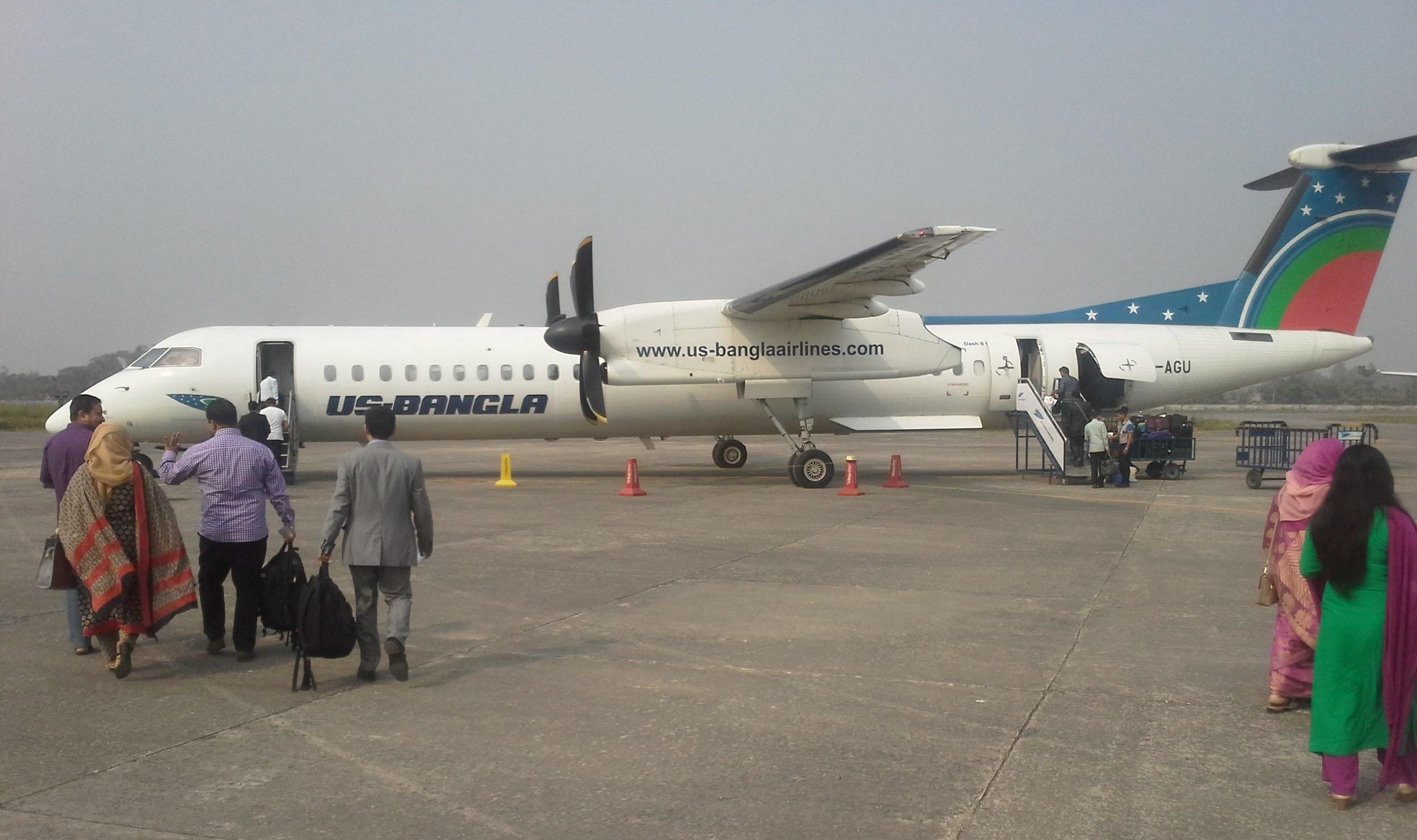 Dhaka+airport+2.jpg