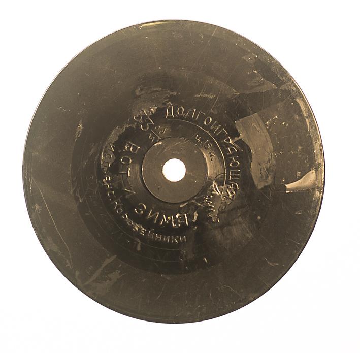 Bones Discs-4871.jpg