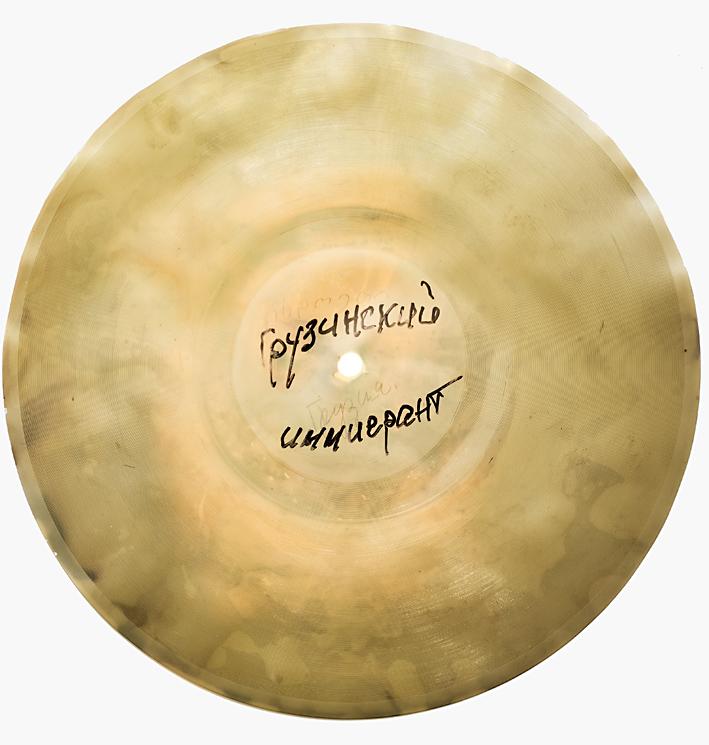 Bones Discs-4830.jpg