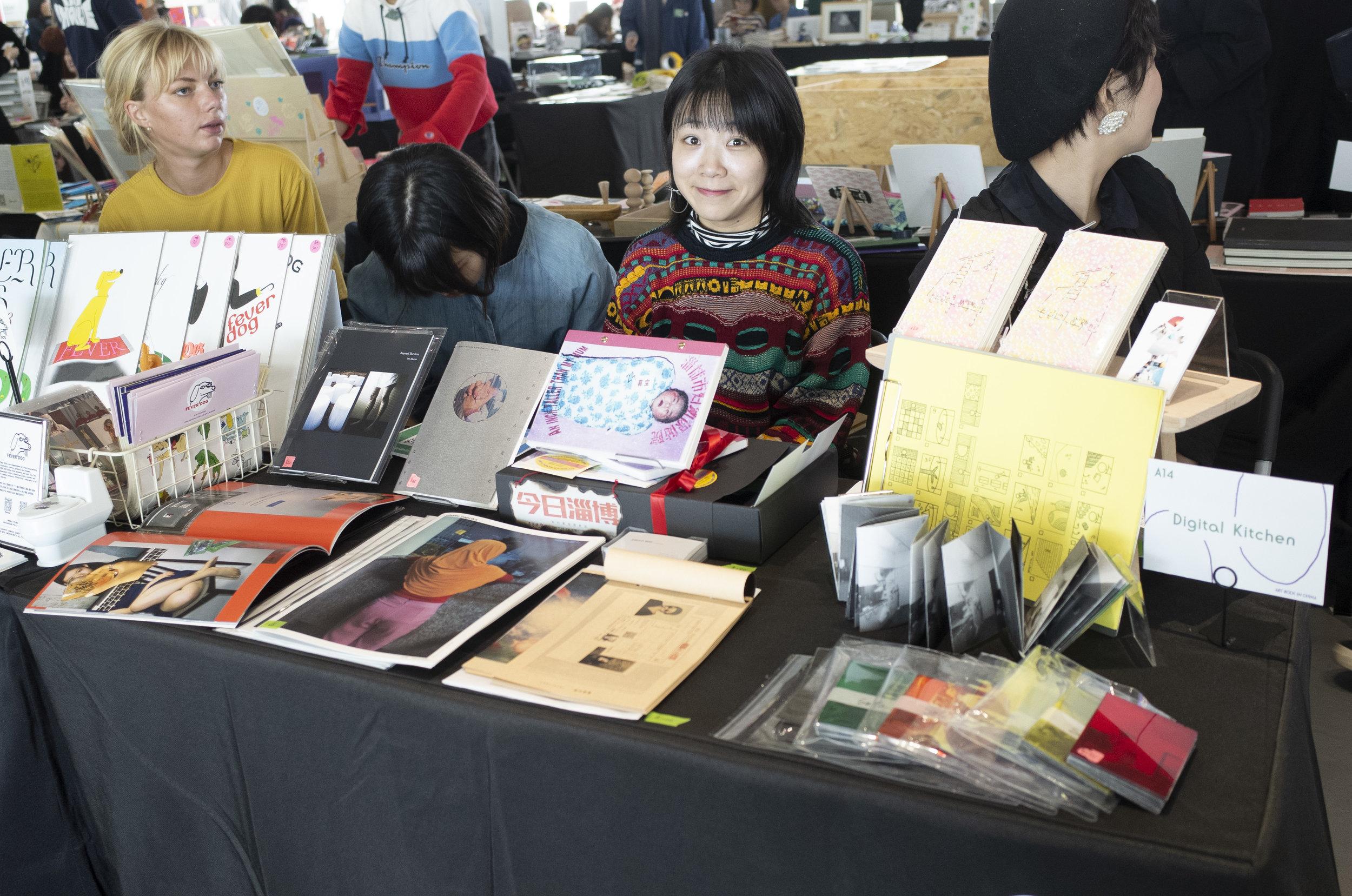 abc art book fair - Shanghai, 2018 November
