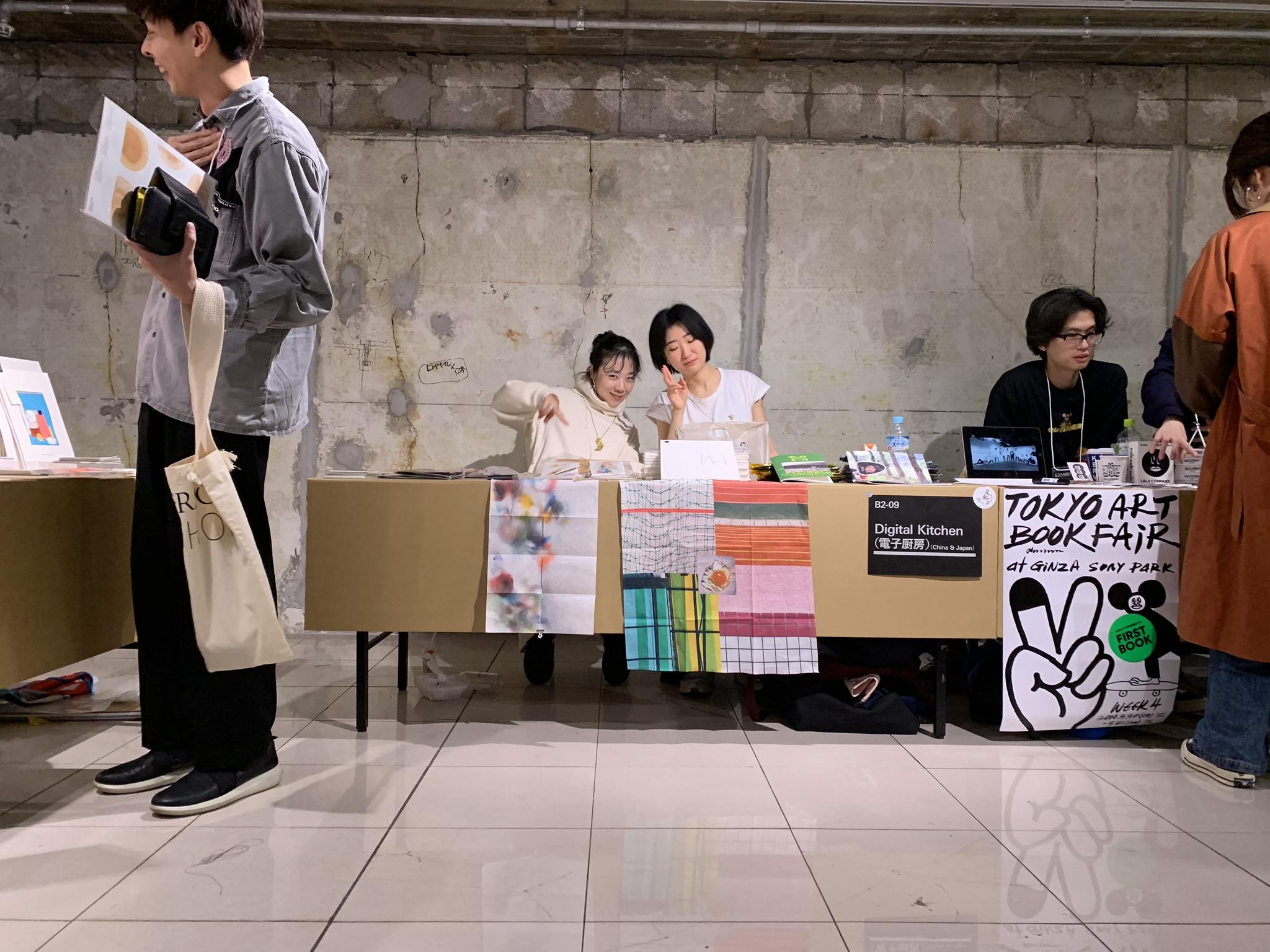 tokyo art book fair@ginza - Tokyo,2019 March