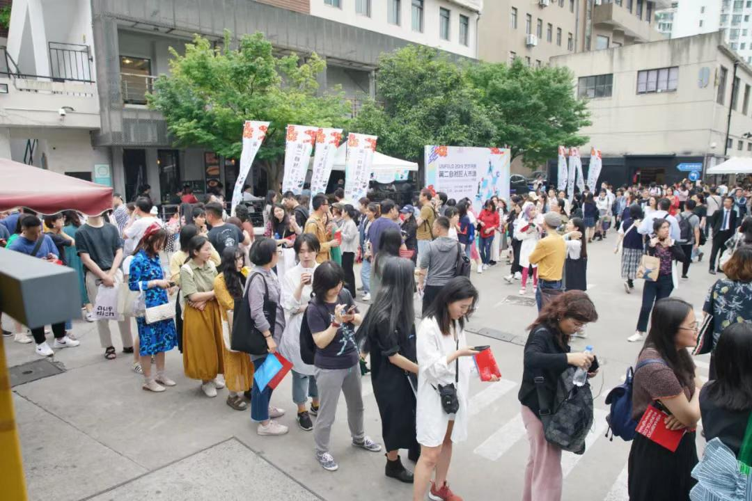 unfold 2019 - Shanghai, 2019 May