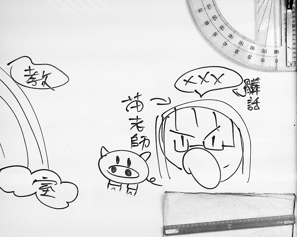 Drawing06.jpg
