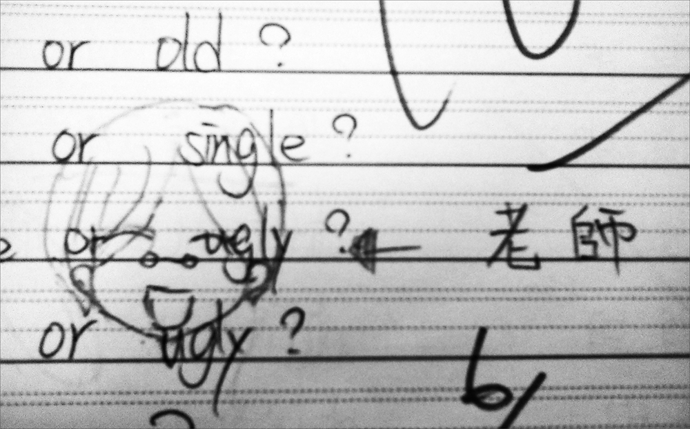 DrawingN09.jpg