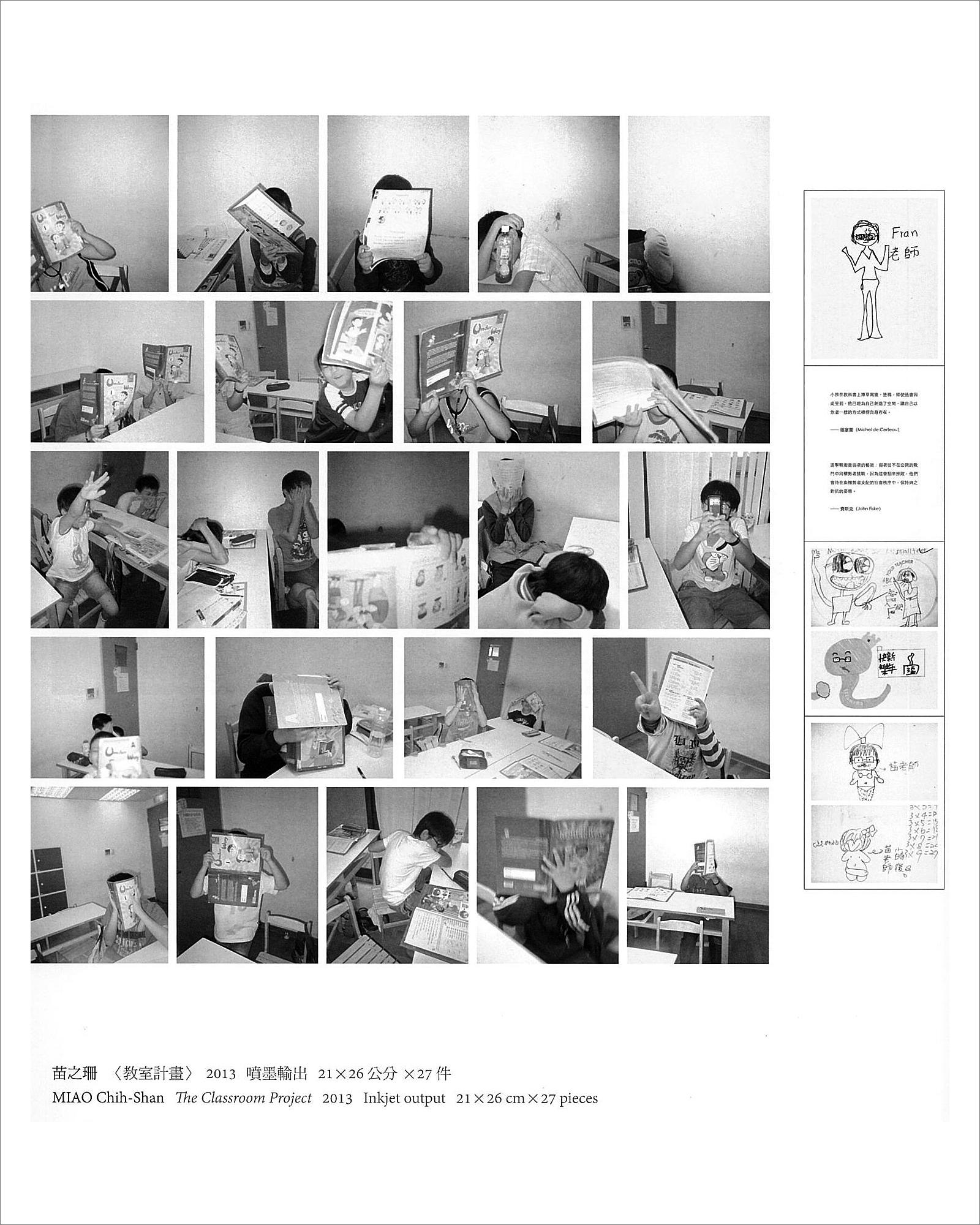 2013Taiwan.jpg