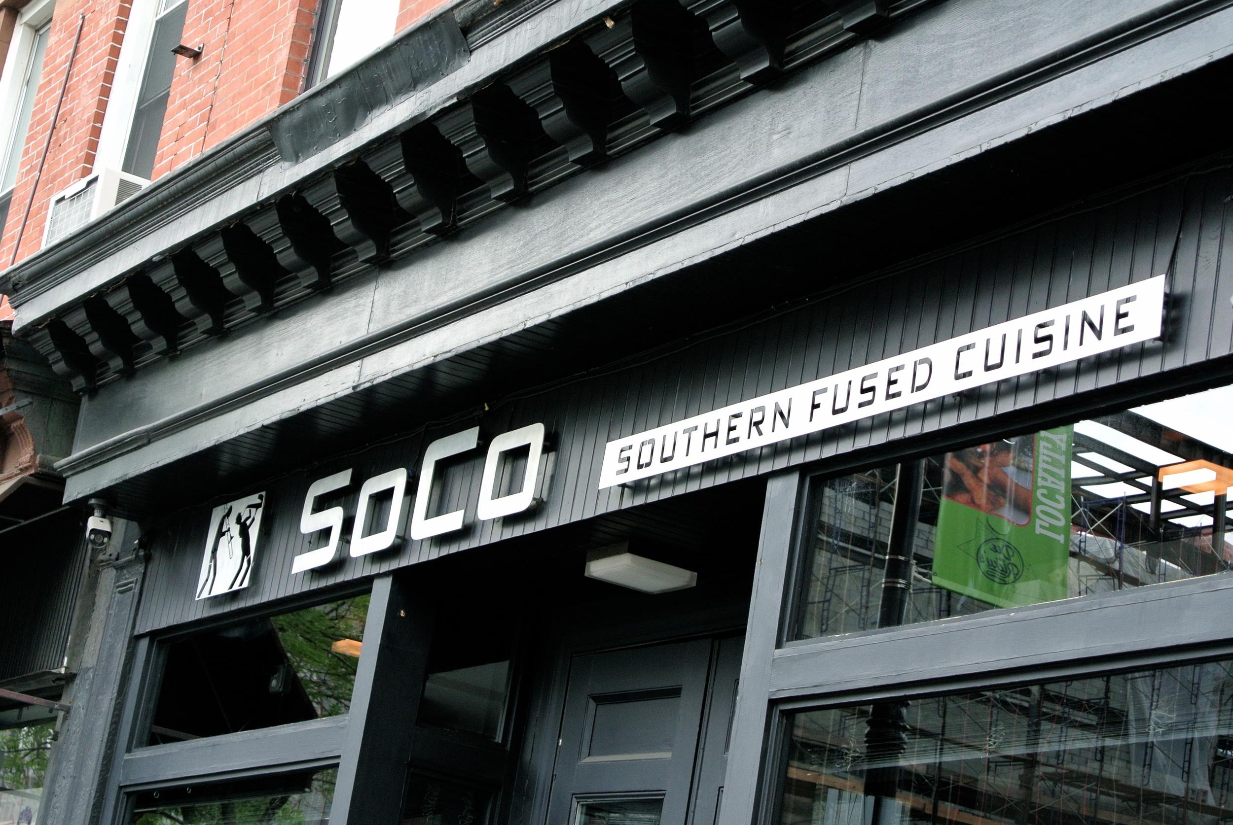 GREAT FOOD    (SOCO in Clinton Hill Brooklyn)   Photography by Najha Restrepo