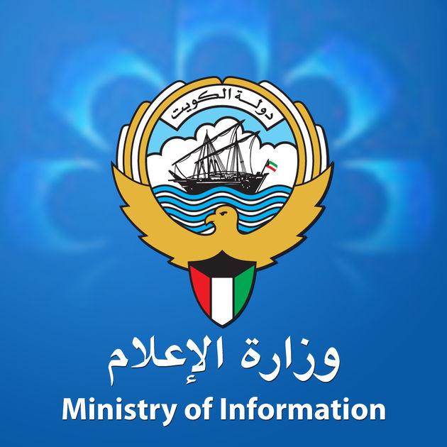 kuwait 1200x630bb.jpg