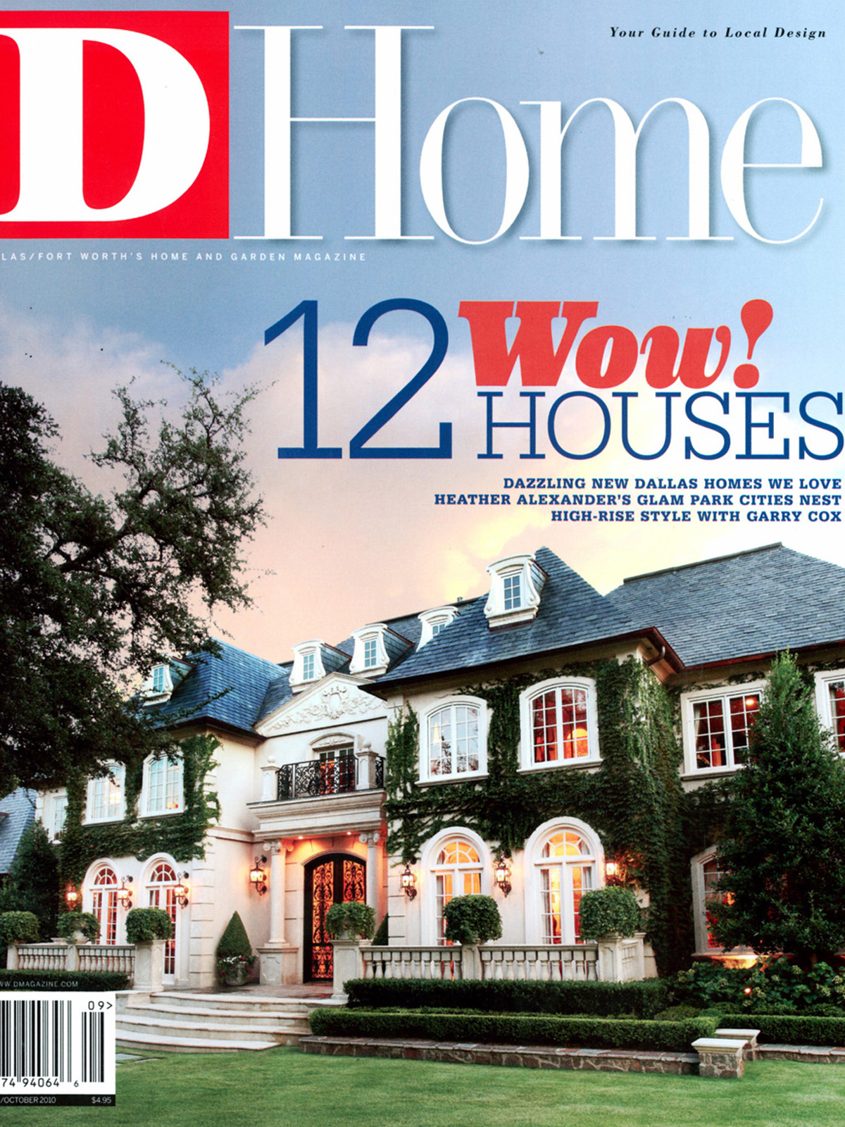 DHome 2005